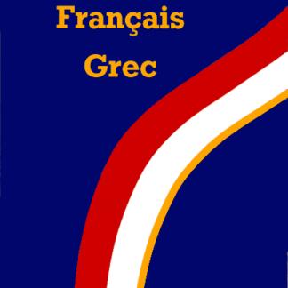 Γαλλοελληνικό λεξικό για μαθητές