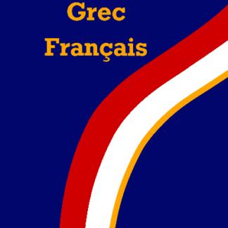 Dictionnaire Grec-Français pour élèves